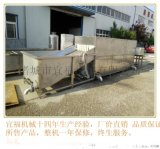 宜福YF-7000气泡喷淋蔬菜清洗机