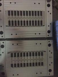 精密塑胶模具承制(医疗器械,LED照明)