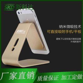 纳米微吸胶 纳米微吸材料 手机支架微吸胶
