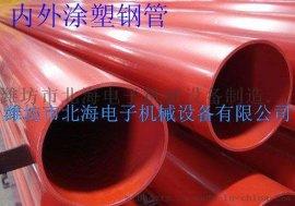 钢管涂装涂塑设备厂家生产线bh-865潍坊北海电子涂装