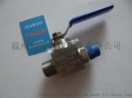 定做加工304不銹鋼鍛鋼非標高壓球閥