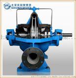 上海太平洋制泵 S型单级双吸水平中开
