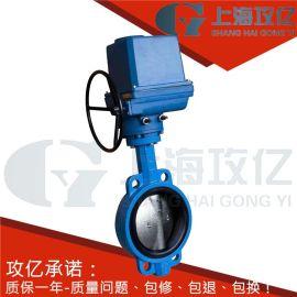 D971X-10-DN65电动对夹蝶阀 衬胶软密封1.4529电动对夹蝶阀
