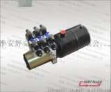 24V2.1KW-6L油箱-3组双作用电磁阀