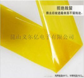 金手指膠帶,義耐高溫300度,專業廠家  鋰電池高溫膠帶
