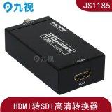 HDMI轉SDI非編系統廣電機房適合