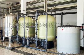 蓝博湾10T/H全自动软化水设备,锅炉水处理设备