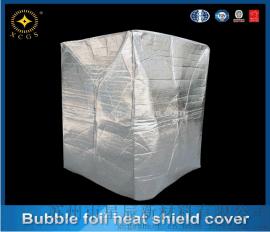 江浙滬  雙面純鋁膜託盤罩|貨櫃保溫隔熱內襯袋|長途貨物  運輸鋁箔保溫隔熱託盤袋