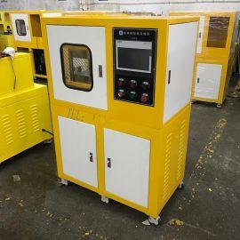 液压平板 化机 橡胶平板 化机 平板 化机电加热
