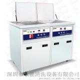 歌能G-2030双槽超声波清洗机 漂洗烘干多功能清洗设备