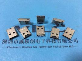 USB+TF卡座二合一读卡充电传数据三合一