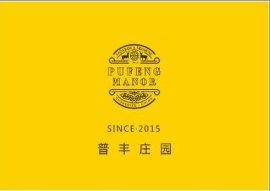 玉树藏族自治州广告设计行业**的瓶型设计,品牌设计宣传画册设