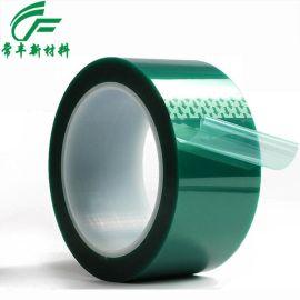 东莞【常丰】供应线 PCB板电镀绿胶  喷漆、遮蔽PET胶带 不残胶 绿色高温胶带