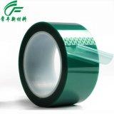 東莞【常豐】供應線 PCB板電鍍綠膠  噴漆、遮蔽PET膠帶 不殘膠 綠色高溫膠帶