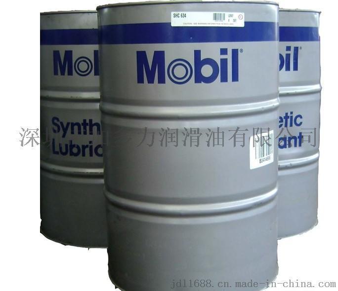 美孚shc629齿轮油,mobil shc629,合成齿轮油