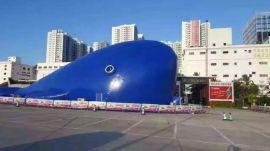 高大型鲸鱼岛海洋球全套组合出租多款鲸鱼气模订制价格