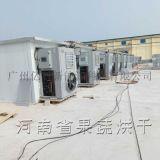 【果蔬】新型高温热泵烘干机组