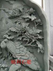 石雕壁画,石雕照壁,浮雕厂家大量供应各种石材浮雕壁画御道。
