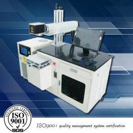 厂家直销半导体激光打标机 满足电子元器件打标雕刻机