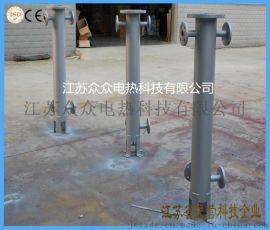 管道加热器 众众电热非标定制工业电加热器