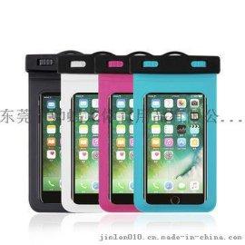 透明可触屏幕PVC手机防水袋