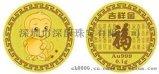 深圳订做足金金条工厂办公福利员工红包礼品制造节日赠品