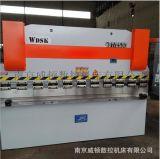数控折弯机 WC67Y40T2500数控折弯机