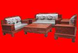 鲁创红木 缅甸花梨木红木客厅沙发 实木古典家具 大果紫檀沙发 高背博古沙发