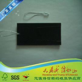 造纸厂直销透心黑卡纸、涂布黑卡