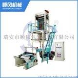 HD/LDPE高速吹膜机组