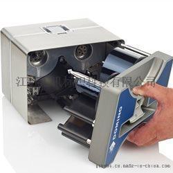 多米诺热转印打码机V230i
