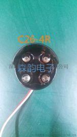 C26像素筒、4R4PG收费站像素筒