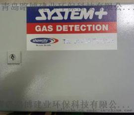 英国离子在线有机气体监测仪-TVOC传感器