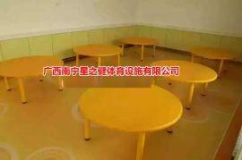 圆形塑料桌子 儿童桌椅幼儿园 儿童餐桌椅批发