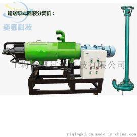 上海养殖场固液分离机