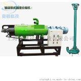 上海養殖場固液分離機
