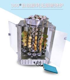 自动旋转无烟碳烤炉玻璃透明烧烤炉烤肉炉吊烤炉烧烤架