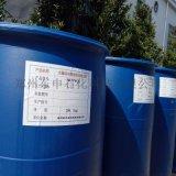 供应低渗透油田水基纳米增注剂提高渗透率降低流动阻力