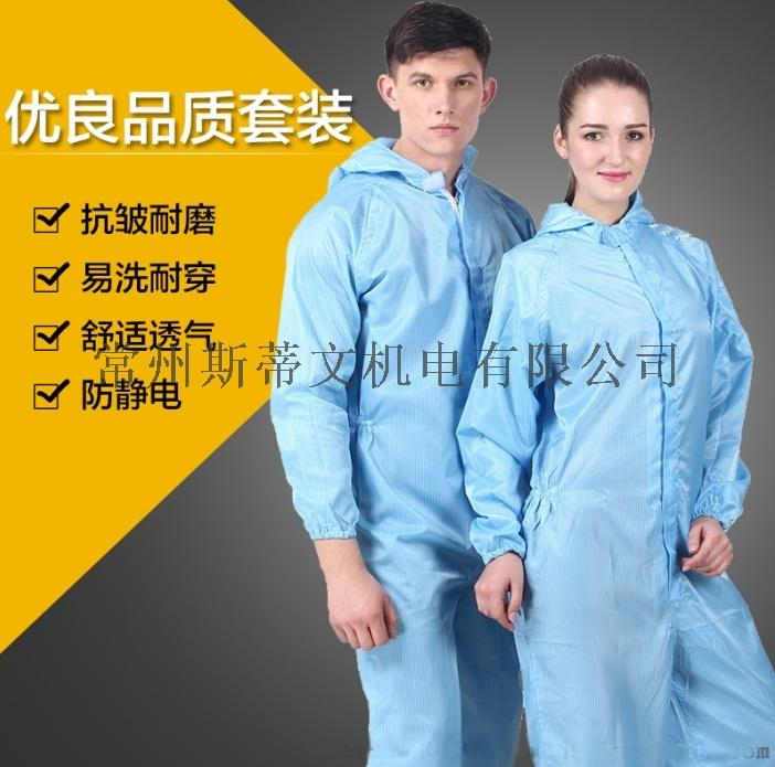 夏季純棉工作服