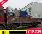 南京购买全自动一体化600型干式铜米机多少钱一套