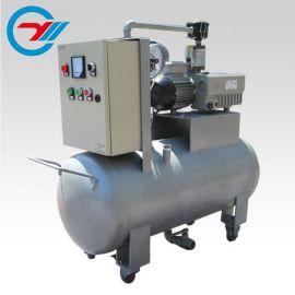 真空负压站 单级旋片真空负压系统移动式真空泵真空储气罐设备