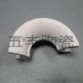 专业生产陶瓷矩鞍环