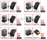 MY3NJ HH53P交流小型中間繼電器直流DC12V24V220V 11腳帶燈繼電器