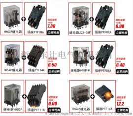 MY3NJ HH53P交流小型中间继电器直流DC12V24V220V 11脚带灯继电器