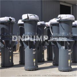 400QSZ简易型轴流泵_非泵式用泵