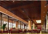 餐廳弧形鋁方通吊頂