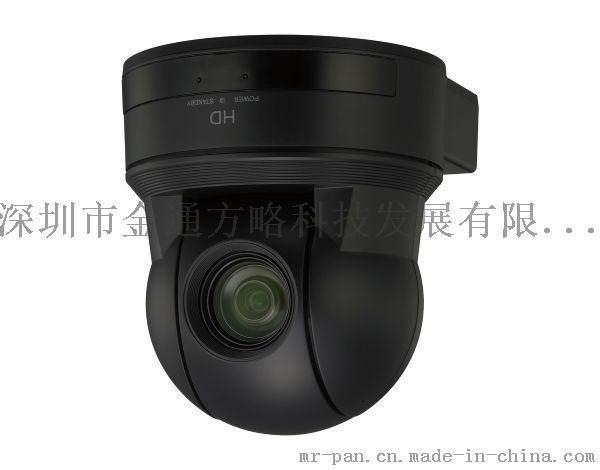 索尼智能高清 会议摄像机 EVI-H100S/H100V 厂家直销