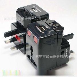 全球通用转换插座 组合式多功能旅游转换插座 **转换充电器 英标转换插头