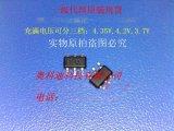 SD8067 丝印67c708 线性锂离子电池充电IC:4.35V、4.2V、3