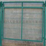 厂家供应框架护栏 现货 定制